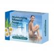 Mon Platin DSM Увлажняющее минеральное мыло 125 г.  DSM 154