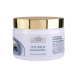 Mon Platin DSM Масло для тела для предотвращения старения ваниль-кокос 300 мл.  DSM 96