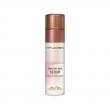 Mon Platin Professional  Сыворотка HYLOREN Premium для выпрямленных волос с гиалуроновой кислотой 50 мл. MP 824