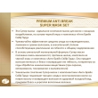 Mon Platin Professional Набор для ухода за волосами «Premium Anti Break Super Mask Set» MP 530
