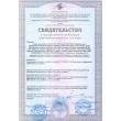 Mon Platin Professional Крем-окислитель  6% 4000 мл.