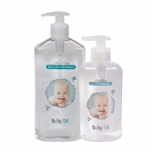 Нежное масло для младенцев 250 мл.  DSM 268