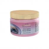 Mon Platin DSM Масло для тела для предотвращения старения с розой и шиповником 300 мл.  DSM 94