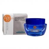 Mon Platin DSM Ночной питательный крем для лица c лифтинг комплексом Lactomide, коллагеном и гиалуроновой кислотой, 50 мл. DSM 283