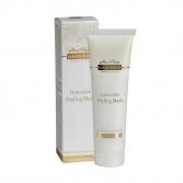 Mon Platin Gold Edition Premium Интенсивная пилинг - маска для глубокого очищения кожи лица, обогащенная экстрактом черной икры 100 мл.  GE 07