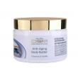 Масло для тела для предотвращения старения ваниль-кокос 300 мл.  DSM 96